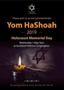 Yom Hashoah 2019