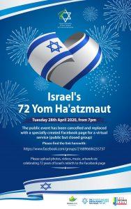 Yom Haatzmaut2020
