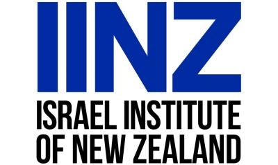 Israel Institute of New Zealand