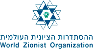 World Zionist Organisation